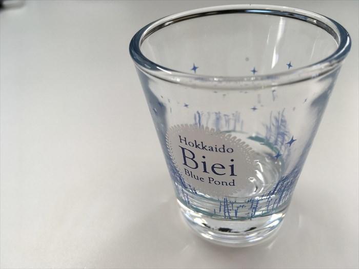 青い池 ショットグラス