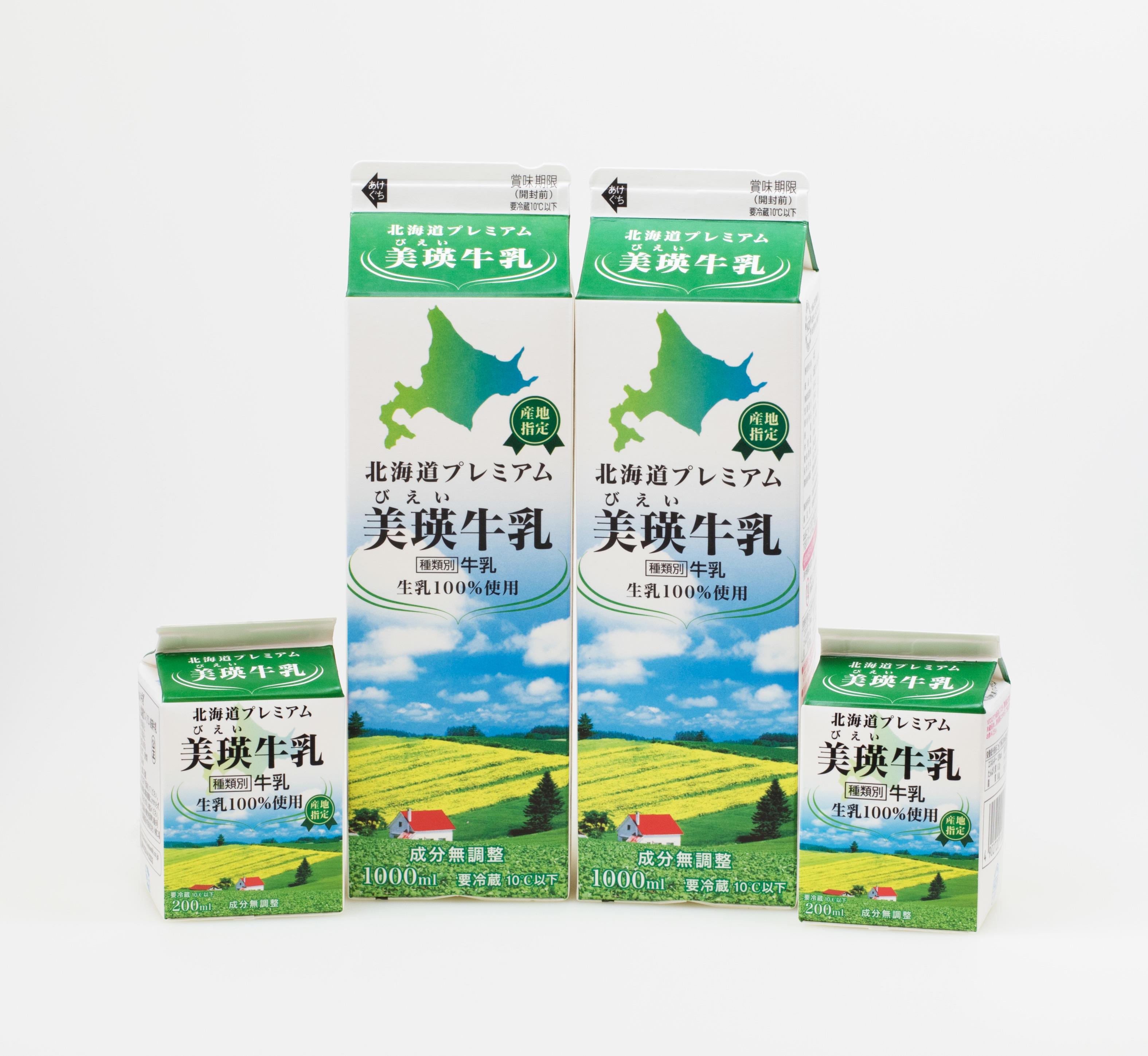 北海道プレミアム 美瑛牛乳